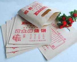 深圳温州工厂定做防油淋膜食品纸袋煎饼袋子订做