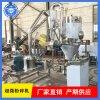商用小型超细打粉研磨机 葛根药材250目粉碎机高粱乌米超微粉碎机