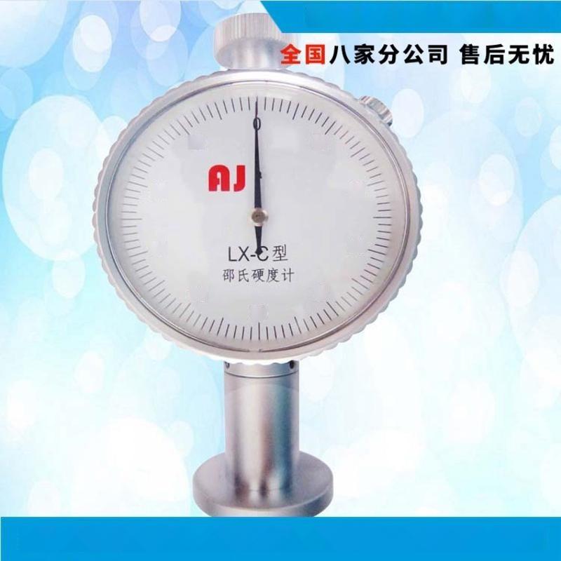 廠價直銷 邵氏硬度計 橡膠硬度計