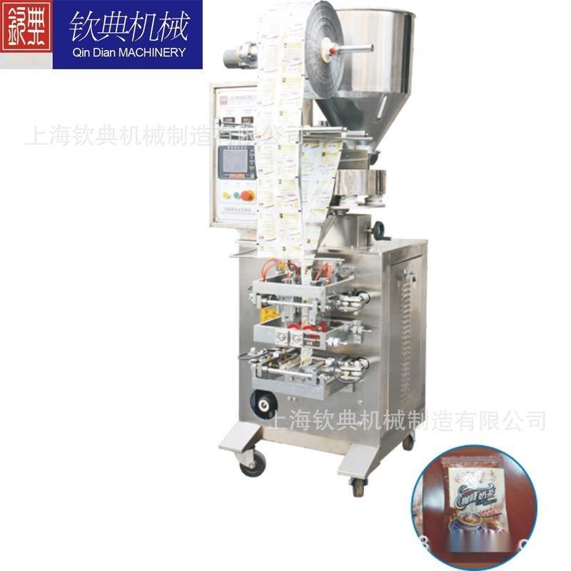 吸湿无纺布脱氧剂封口机保鲜剂全自动颗粒包装机牛奶片锅巴包装机