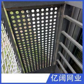 居家阳台防盗窗花盆不锈钢垫板 多肉花架垫板 宠物笼隔层冲孔网