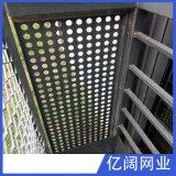 居家陽臺防盜窗花盆不鏽鋼墊板 多肉花架墊板 寵物籠隔層衝孔網