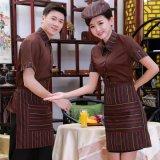 男女搭配同款夏酒店服务员制服新款中餐厅服务员前台短袖