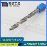 廠家供應  HRC45° 硬質合金鑽頭 接受非標定製