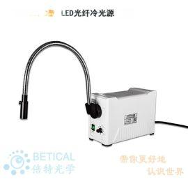 刑侦LED光纤冷光源ULP-**-D型