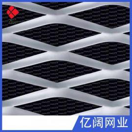 厂家直销钢铝板拉伸铝板网幕墙金属铝板网菱型网量大价优可定制