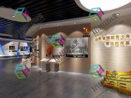 數位化法制教育基地,法治展廳設計方案