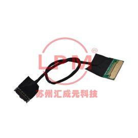 苏州汇成元电子供应  LVD-A40SFYG 极细同轴屏线