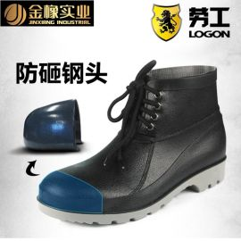 劳工牌耐油耐酸碱雨靴 高密度耐磨防滑劳保鞋 低帮防砸钢头安全鞋