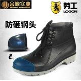 勞工牌耐油耐酸鹼雨靴 高密度耐磨防滑勞保鞋 低幫防砸鋼頭安全鞋