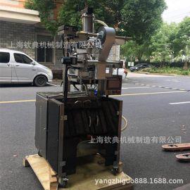 65型不锈钢夹拉式圆角粉末包装机 夹袋式自动拉膜立式包装机