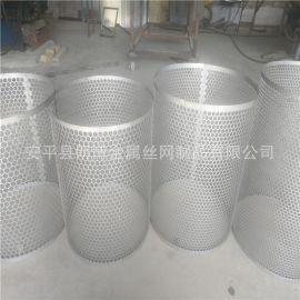 厂家定做不锈钢304法兰式圆孔网过滤筒 单层或多层柱形过滤网筒