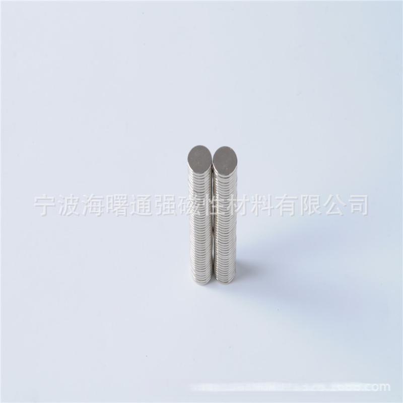 强力磁铁圆形带孔吸铁石大小号 铁钕硼磁扣贴片强磁王15mm