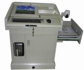 多媒体钢制讲台讲桌(HC-XB303)