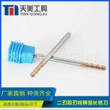 二刃四刃鎢鋼加長銑刀 HRC55°硬質合金銑刀 CNC 立銑刀 非標定製