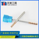 二刃四刃钨钢加长铣刀 HRC55°硬质合金铣刀 CNC 立铣刀 非标定制