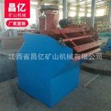 江西礦用SF/XJK浮洗機SF-2.8煤泥選礦設備品質保證