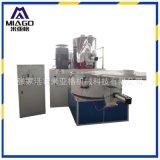 SRL-Z200/500高速混合机组 塑料加工可定制变频可置换