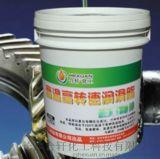 河南高溫潤滑脂/高溫高速軸承潤滑脂報價 合軒化工