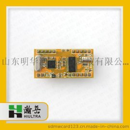 13.56MHz 射频识别模块带天线M6880