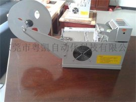 微电脑自动裁带机 佛山裁剪机 专业生产织带切带机