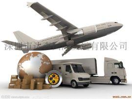 中国深圳至美国, 加拿大墨西哥专线国际快递DHL UPS 运输 服务