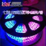 供应5050RGB灯带灯条 led高压灯带 户外防水灯带一米60珠 高亮度