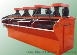 sf浮选机 选矿线设备