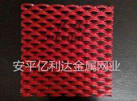 安平亿利达供应浸塑钢板网、PVC喷塑钢板网