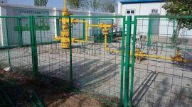 专业生产天然气场 /光伏电站/镀塑铁丝网 /隔离栅
