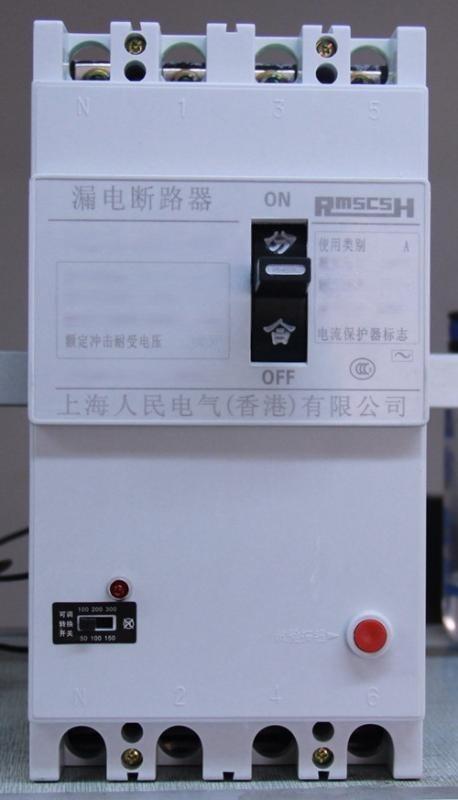 漏电断路器 DZ20LE-250/4300 上海人民漏保