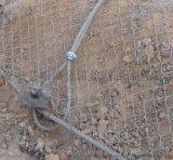 包頭供應邊坡防護網、柔性防護網、主動防護網、主動防護網、鋼絲繩網