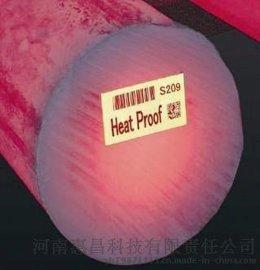 耐高温卷筒不干胶生产厂家