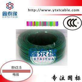 bv2.5平方电线价格_鑫泰缘BV2.5平方铜芯聚氯乙烯护套 电线电缆价格BV2.5【价格,厂家 ...