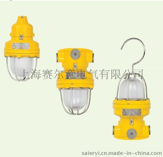 BDD81- 防爆燈 UL-TR俄羅斯證書