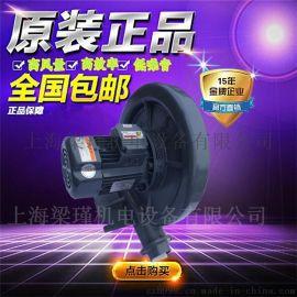 焚化机械专用全风CX-100A中压透浦式风机
