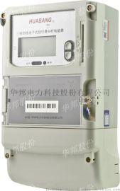 华邦三相插卡复费率电能表DTSYF866插卡多费率电表