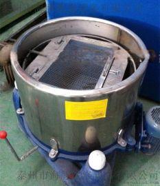 三足shi式离心脱水机厂家销售