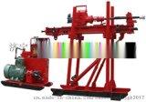 MYZ-150型煤矿用液压注水钻机