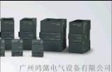 西门子6ES7288-0CD10-0AA0电源模块