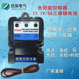 杀虫灯太阳能控制器11.1A三串12V锂电池5A 雨控 光控 时控 灭蚊灯