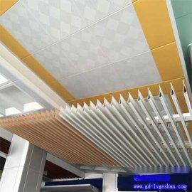 供应青海铝挂片 铝板垂片 铝合金挂片吊顶