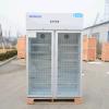 藥品陰涼櫃廠家BLC-660