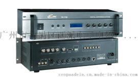 数字会议系统多功能会议主机CE-1720