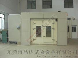 步入式高低温试验室 步入式试验室 MAX-STL-40