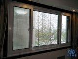 南京隔音窗廠家直銷隔音窗,價格實惠