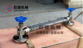 法兰液位计 不锈钢带刻度液位计 304液位计 碳钢液位计