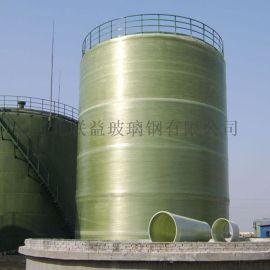 玻璃鋼儲存罐,玻璃鋼罐,玻璃鋼纏繞罐,儲運罐