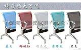 BW三人位不锈钢排椅、银行用三人钢架排椅