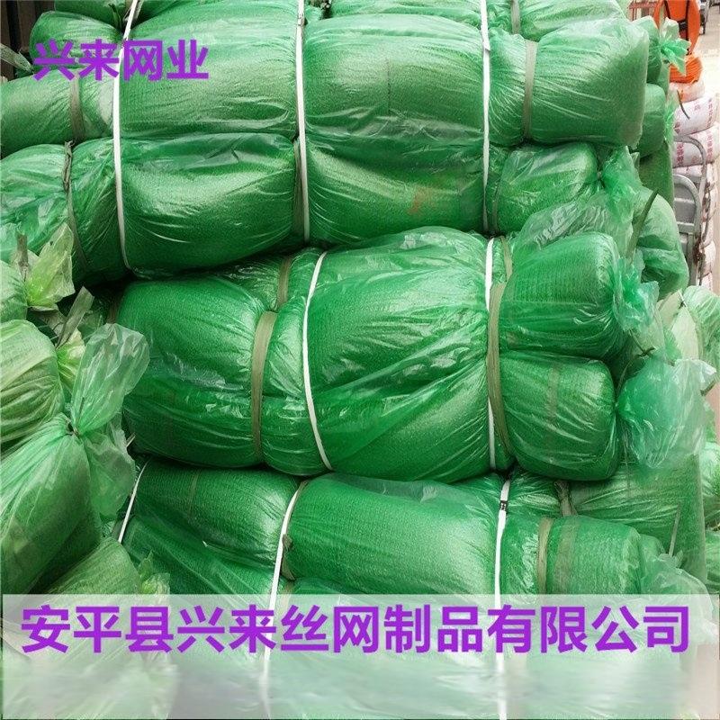 郑州聚乙烯绿色盖土网,包头建筑工地盖土网